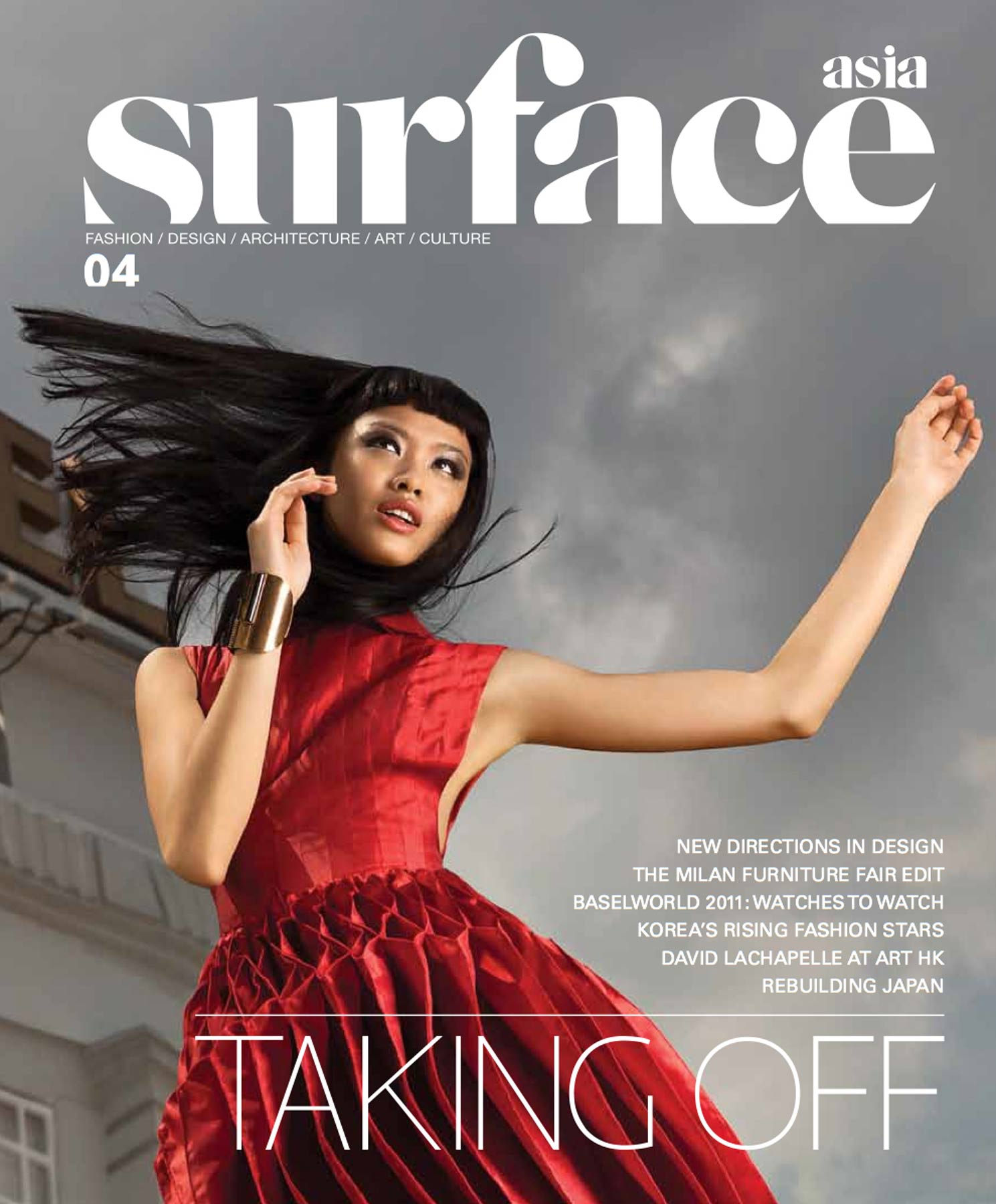 Surface-Asia-Cover-copy